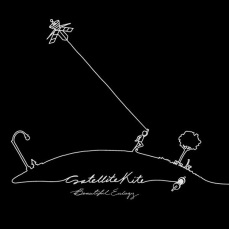 Beautiful Eulogy - Satellite Kite